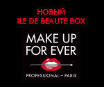 Новый MONO BOX ILE DE BEAUTE от MAKE UP FOR EVER!