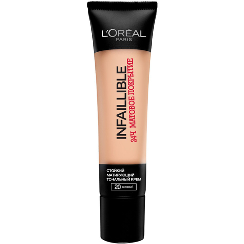 Infaillible ������� ���������� ��������� ���� 24 ����, 20 ������� (L`oreal Paris)