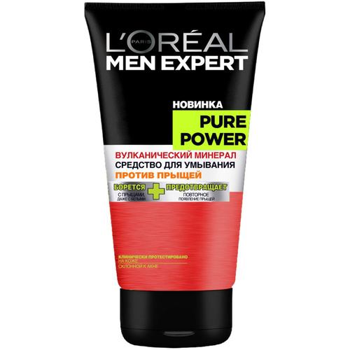 Men Expert Pure Power ������������� ������� �������� ��� �������� ������ ������ � ������ �����, 150 �� (L`oreal Paris)