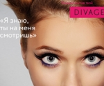 Новая тушь 90х60х90 LUXURIOUS LASHES от DIVAGE
