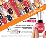Новая коллекция Go Baroque от Sally Hansen