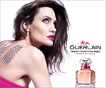 Новый аромат Mon Guerlain Bloom of Rose