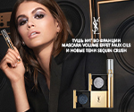Тушь Mascara Volume Effet Faux Cils и тени Sequin Crush от Yves Saint Laurent