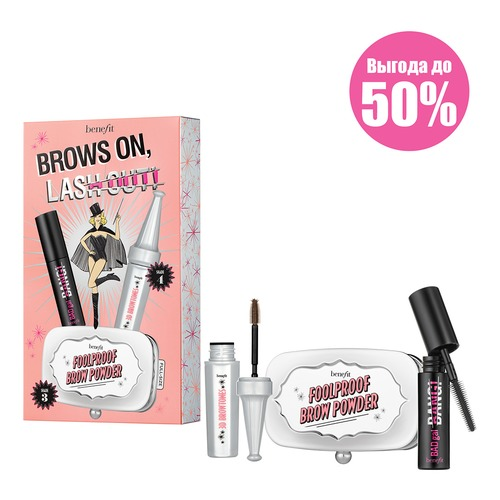 Benefit Brows On, Lash Out! Набор для макияжа Brows On, Lash Out! Набор для макияжа набор для профессионального макияжа billion dollar brows best sellers kit