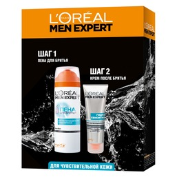 Набор Men Expert Hydra Sensitive