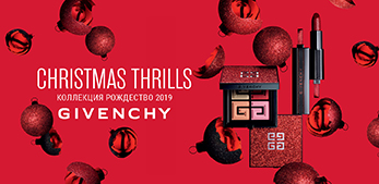 GIVENCHY - Christmas Thrills / Рождество 2019