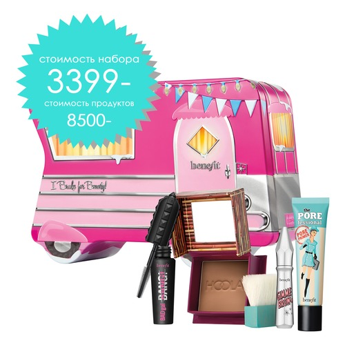 Benefit I Brake for Beauty! Набор