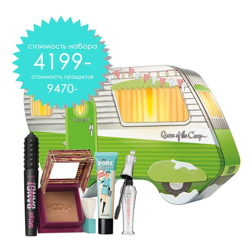 Benefit Queen of the Camp Набор