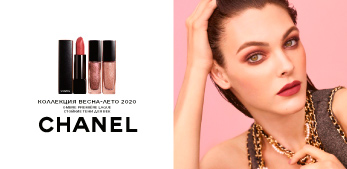 CHANEL - DESERT DREAM. Коллекция ВЕСНА-ЛЕТО 2020