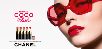 CHANEL - КОЛЛЕКЦИЯ ROUGE COCO FLASH 2020