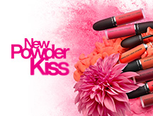 POWDER KISS