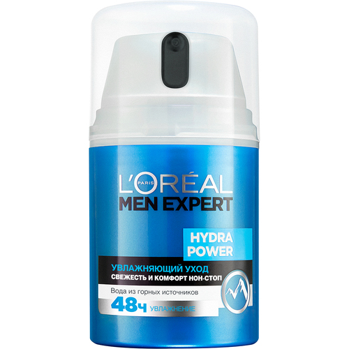 L'Oreal Paris Men Expert Hydra Power Увлажняющий крем-уход Men Expert Hydra Power Увлажняющий крем-уход l oreal paris men expert hydra energetic крем после бритья men expert hydra energetic крем после бритья