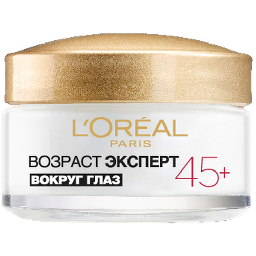 L'Oreal Paris Возраст Эксперт 45+ Антивозрастной крем для области вокруг глаз Возраст Эксперт 45+ Антивозрастной крем для области вокруг глаз professional newest dual digital lcd power supply tattoo power supply for tattoo machine gun kit high quality free shipping